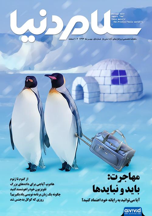 cover[1].jpeg