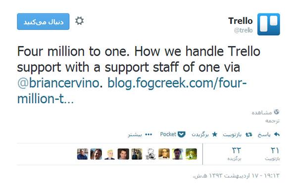 trello-tweet.jpg