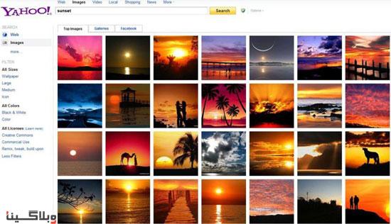 new-Yahoo-Image-Search.jpg