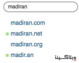 weekly-domain-finder-2.jpg
