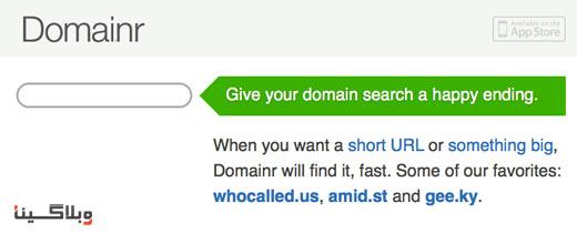 weekly-domain-finder.jpg
