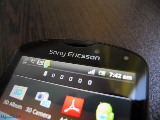 xperia-pro-review-4.jpg