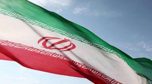 IRAN_New.jpg