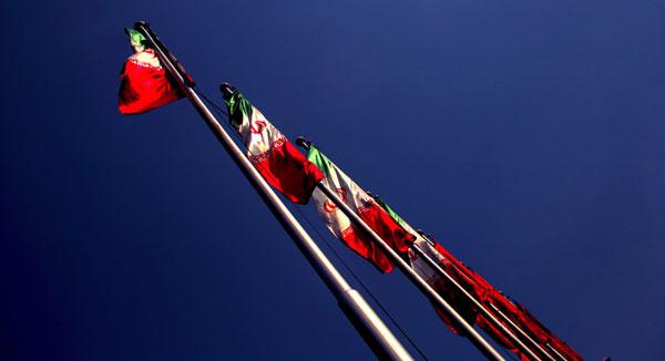 iran_flag_by_neda111-d5glh7k.jpg