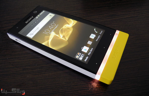 xperia-u-review-3.jpg
