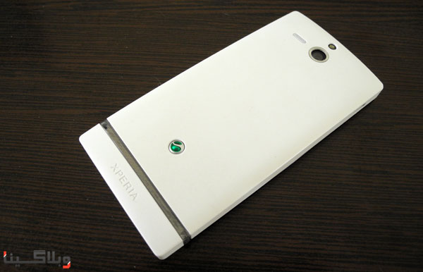 xperia-u-review-8.jpg